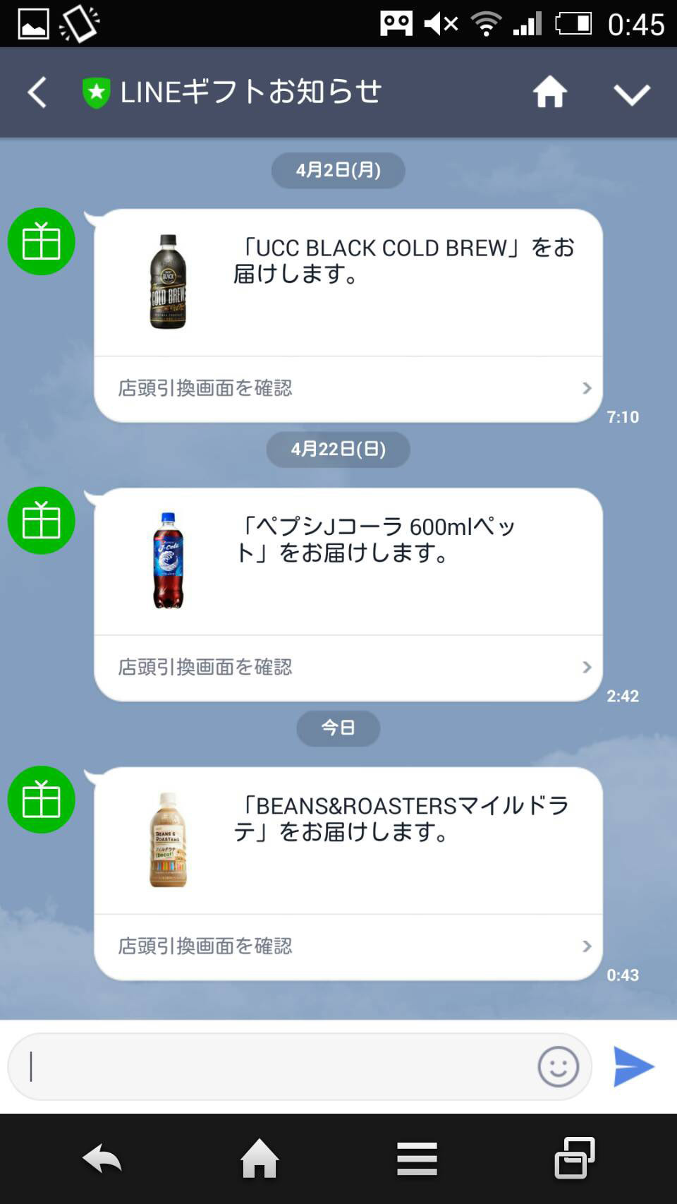 Screenshot_2018-04