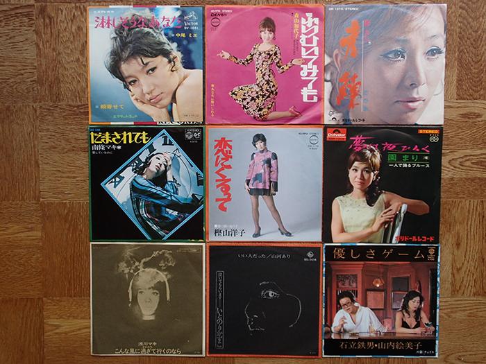 422_Ryoban-9EP-1.jpg