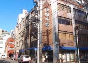 company20buildingS.jpg