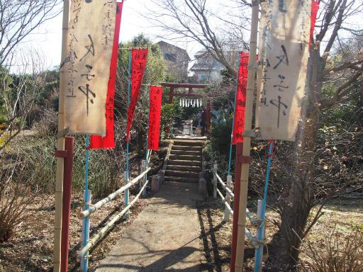 20150211・散歩07・井上稲荷大明神