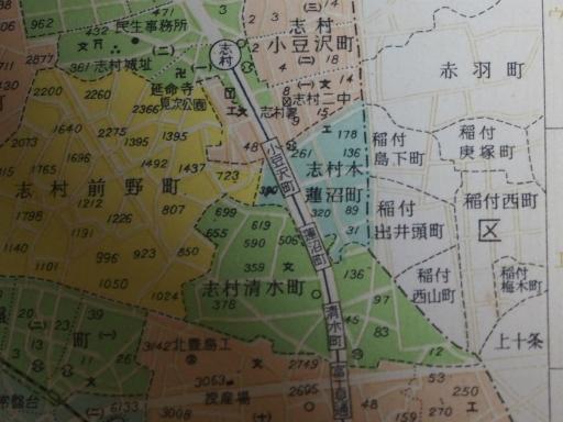 20180331・都電18系統その3・S290610・志村比較
