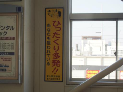 20180428・鶴瀬駅12