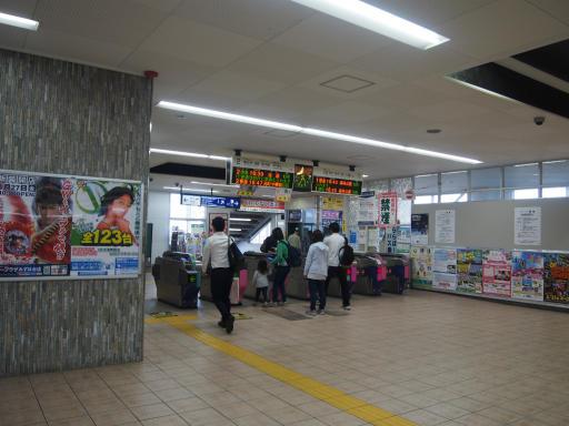 20180428・鶴瀬駅11