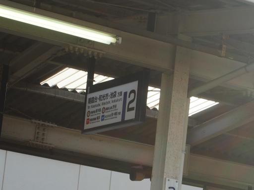 20180428・鶴瀬駅17