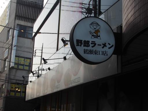 20180428・鶴瀬駅20