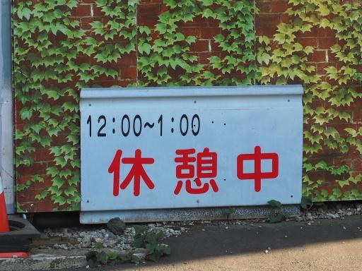20180428・鶴瀬ネオン02