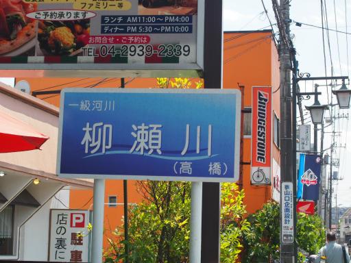 20180603・上北台に行くつもりが2-03
