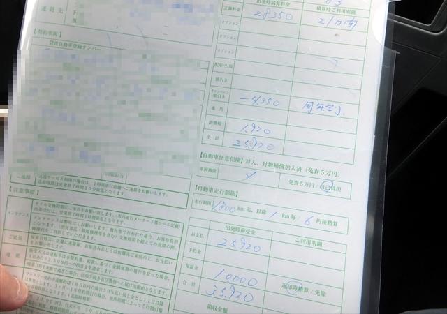 DSCF8981_Rb.jpg