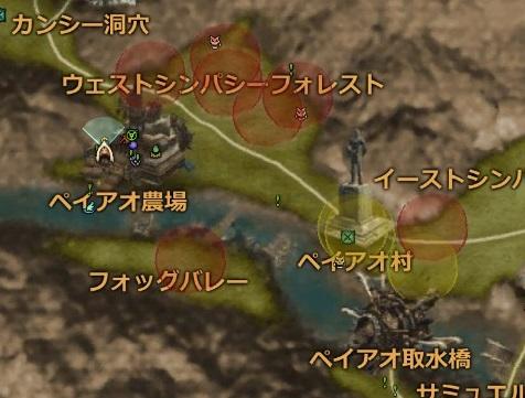 DragonsProphet_20150814_232410.jpg