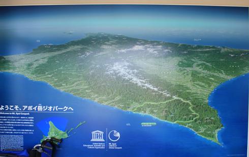 アポイ岳ビジターセンター2018-5