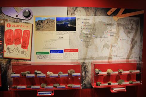 アポイ岳ビジターセンター2018-9