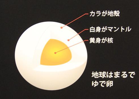 アポイ岳ビジターセンター2018-15