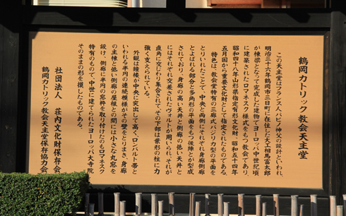 鶴岡カトリック教会2017-3