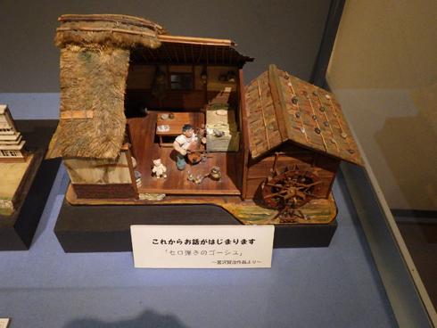 宮沢賢治童話村-11