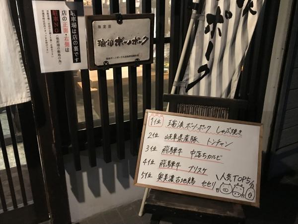 180402-焼肉花まる (1)