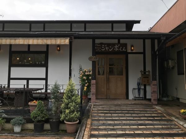 180425-付知町ジャンボくん01