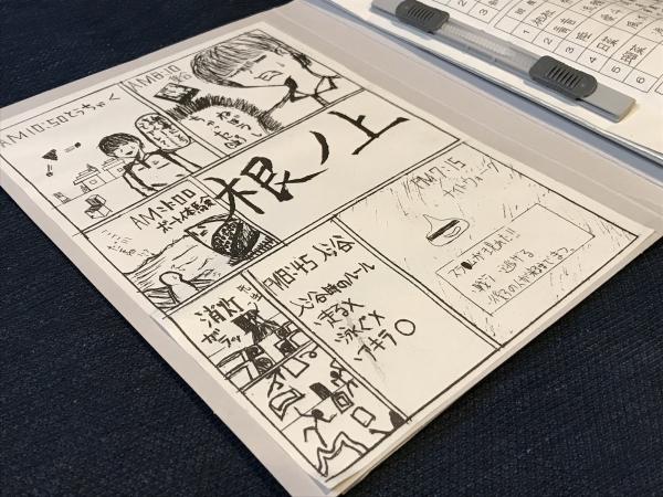 180514-根ノ上高原研修