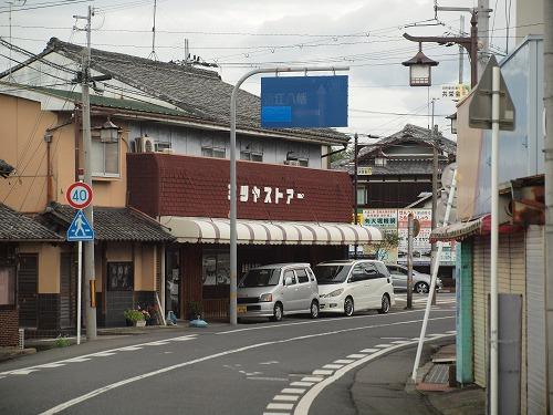 P1016857.jpg