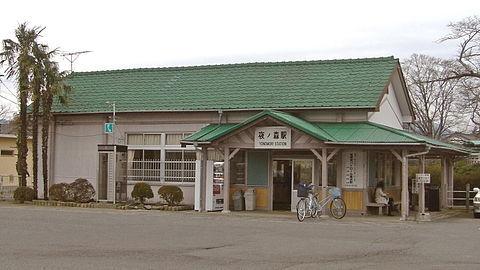 480px-Yonomori_sta.jpg