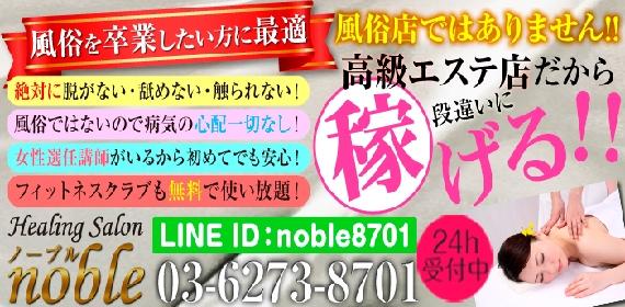 slider_2_1473422481.jpg