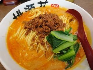 s桃源花の坦々麺
