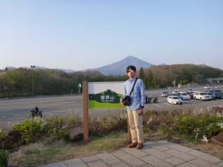 s磐梯山2