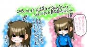 180407magiuchi.jpg