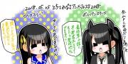 180505tochiTV.jpg