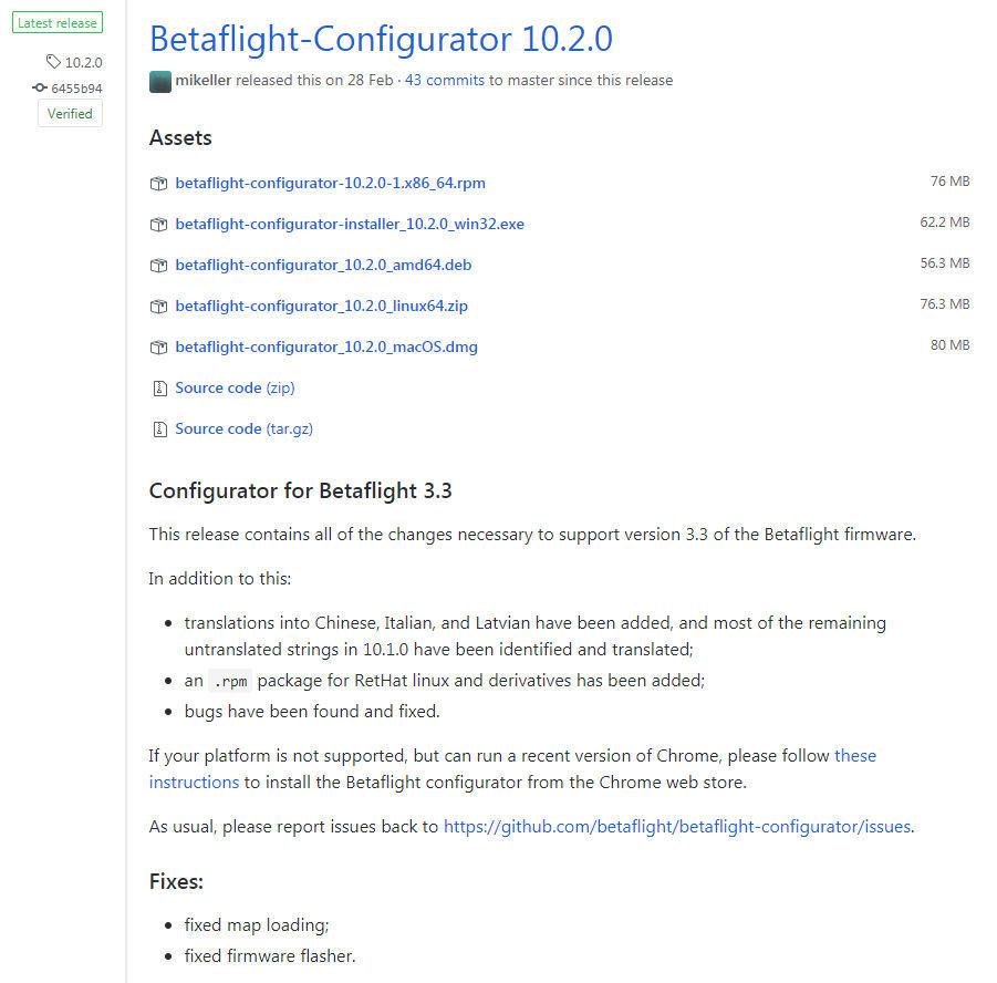 ダウンロード版 Betaflight Configurator のインストール - 艦船
