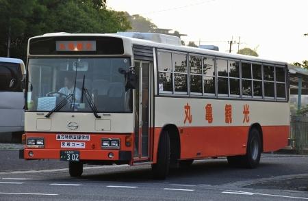 DSC_0867j.jpg