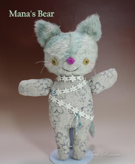 Manas Bear