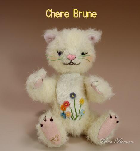 Chere Brune
