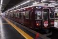 阪急-5001-神戸高速線開通50年