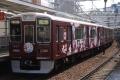 阪急-n1401-古都ラッピング-2