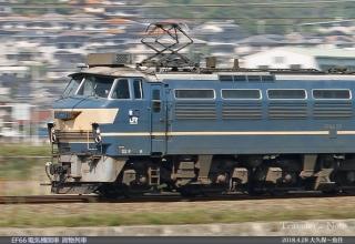 180428_EF66a.jpg