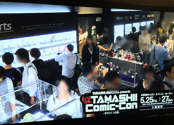 tamashi_comicon_05.jpg