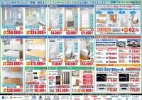 朝霞産業文化センター20180602~03-2