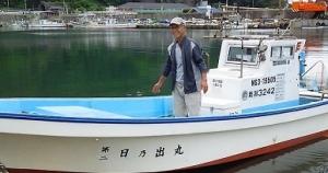 日乃出丸(村上市寝屋漁港)