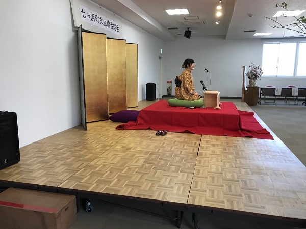 七ヶ浜町文化協会 乙惚けさん