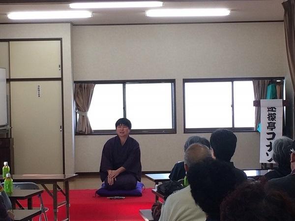 kanaso_2017_1030.jpg