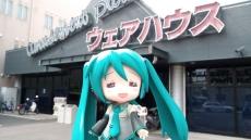 千葉県で初めての店舗です