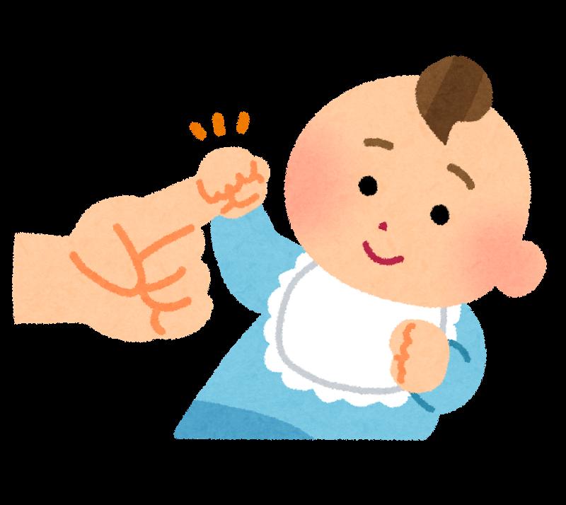 baby_haakuhansya.png