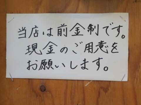 「赤羽昼呑みツアー」㉙