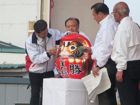 「小美玉市長選挙 島田譲一」出陣式当選祝賀会⑩