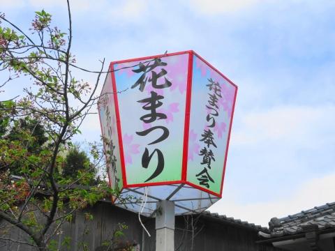「国分寺花祭り」お釈迦様 (34)_R