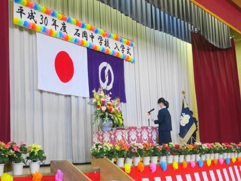 「石岡中学校入学式」⑥