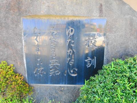 「石岡中学校入学式」⑮