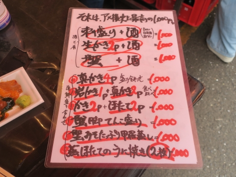 「上野ぶらり旅」 (11)