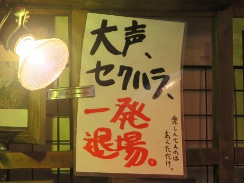 「上野ぶらり旅」 (15)