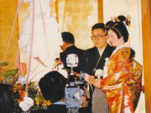 平成4年4月26日「和之容子結婚式」東雲① (1)